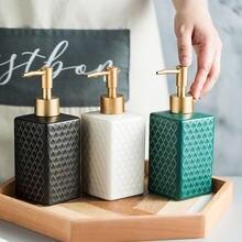 360 мл Керамика дозатор для жидкого мыла nordic дома ванной