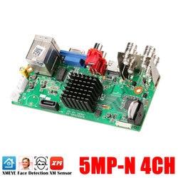 4 канала 5MP-N CCTV Регистраторы 5 in1 AHD TVI CVI CVBS 4CH плата CCTV DVR Hybrid NVR обнаружения движения для 2MP 4MP 5MP AHD камеры