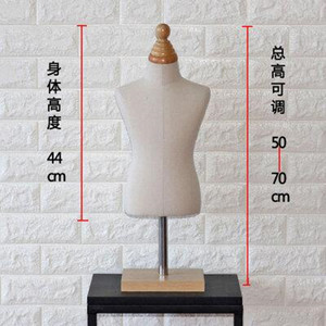 1/2 male body mannequin sewing for man clothes,busto dress form stand1:2 scale Jersey bust, size can pin Wood base 1pc C808