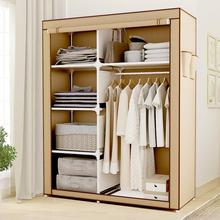 Portable Clothes Storage Closet, Double Wardrobe Organizer with Rack Shelves Wardrobe Home Furniture
