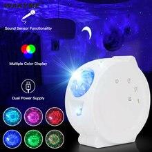 WAKYME-proyector LED de cielo estrellado, lámpara de luz nocturna activada por sonido, proyección de Estrella intermitente colorida, Aurora