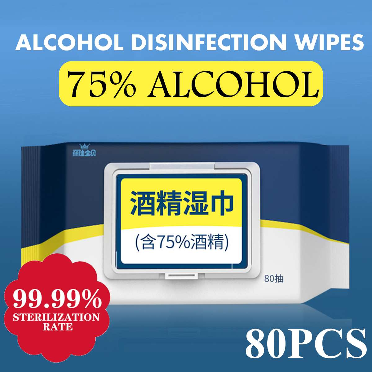 Wholesale Disinfection Antiseptic Pads 75% Alcohol Disp0sable Swabs Wet Wipes Skin Cleaning Care Sterilization First Aid Tool