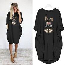 В форме крыльев летучей мыши свободная Женская платья рисунок