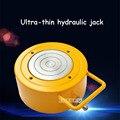 TRSM-500 портативный подъемный цилиндр ультра-тонкий гидравлический цилиндр с разъемом  тоннаж 50 т  рабочий ход 16 мм  145*128 мм
