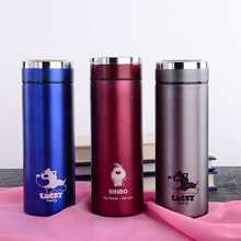 Creative stainless steel vacuum flask seal long-term leak-proof portable couple cup