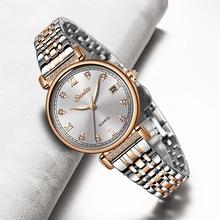 LIGE Brand SUNKTA New Women Watches Business Quartz Watch Ladies Top Brand Luxury Female WristWatches Girl Clock Relogio Feminin