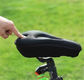Tampon de żel silikonowy csaddle cyclisme v lo 3d couvre matelas kolarstwo 3D Pad MTB siodełko rowerowe poszewka na poduszkę tanie i dobre opinie Skóra 28cm x 17cm Rowery górskie Cycling Saddle Przednim siedzeniu maty