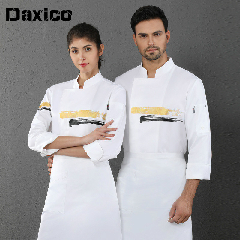 Autumn Western Restaurant Chef Jacket Woman LOGO Cafe Food Service Cooking Outfit Man Fast Food Chef Uniform Hotel Work Wear