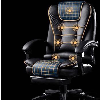 Li feng krzesło do pracy na komputerze krzesło do biura domowego może leżeć fotel kierownika podnieść i spadek krzesło obrotowe masaż podnóżek nap krzesło tanie i dobre opinie NoEnName_Null Executive krzesło Wyciąg krzesełkowy Krzesło biurowe Meble sklepowe Meble biurowe