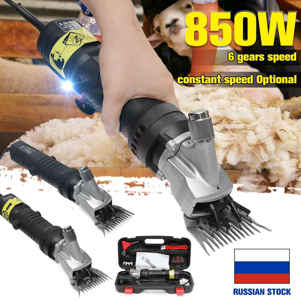 Constant Speed Electric Clipper Wool Cutting Machine Farm Animal Hair Sheep USA