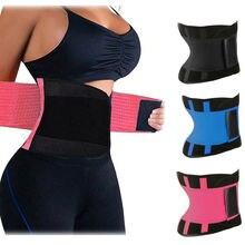 Vberry Талии Тренажер форма тела r экстра-сильный моделирующий пояс Faja пояс животик для похудения утягивающий корсет Форма одежды