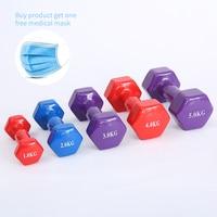 1pcs novo halteres para fitness halteres ginásio perda de peso equipamentos de exercício feminino treinamento abrangente haltere aeróbica Halteres     -