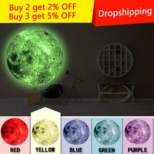 30cm Creative 3D Large Moon Fluorescent Wall Sticker For Kids Rooms Glow In The Dark Stars bedroom wall decor room decoration