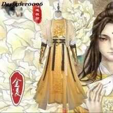 Jin Ling Mo Dao Zu Shi Cosplay Costume Anime Halloween Costumes from Men and Women JIN LING Adult set
