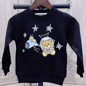 Parent child suit, fashionable long sleeve T-shirt 2-10 years old Hoodie children's coat adult S-XXL long sleeve T-shirt