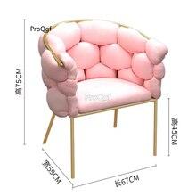 Prodgf 1 Set 75*67*59cm Living Room Single Ins Chair