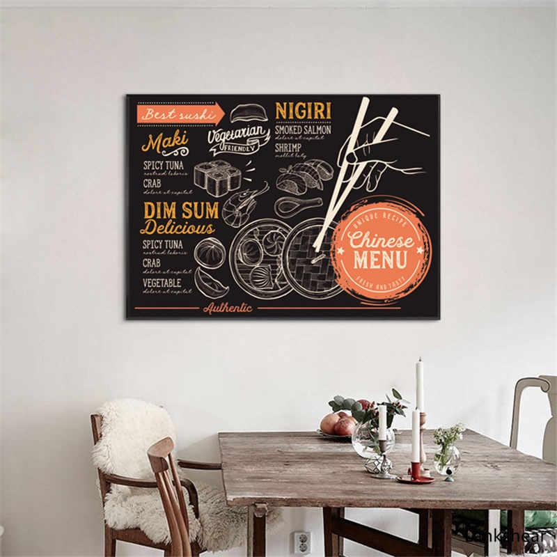 추상 미니멀리스트 주방 캔버스 회화 포스터 인쇄 벽 예술 그림 부엌 거실 홈 장식