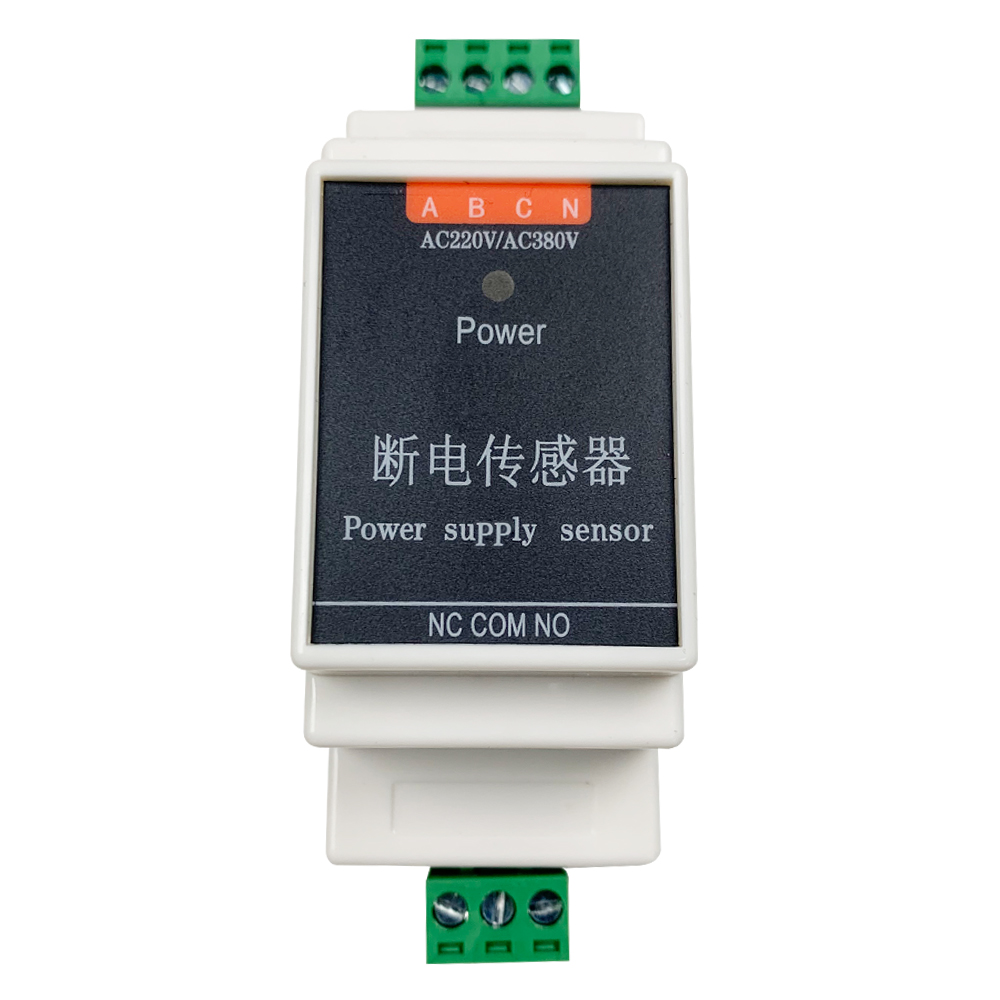 Wired Power Failure Alarm Sensor Detector AC220V/380V Three-Phase For KC868 Smart Home Control System Mobile APP Message