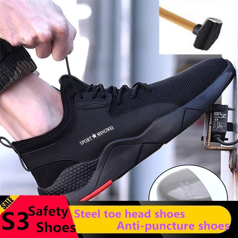 S3 nível masculino toe de aço sapatos de segurança trabalho casual respirável tênis ao ar livre à prova punctura botas confortáveis sapatos industriais