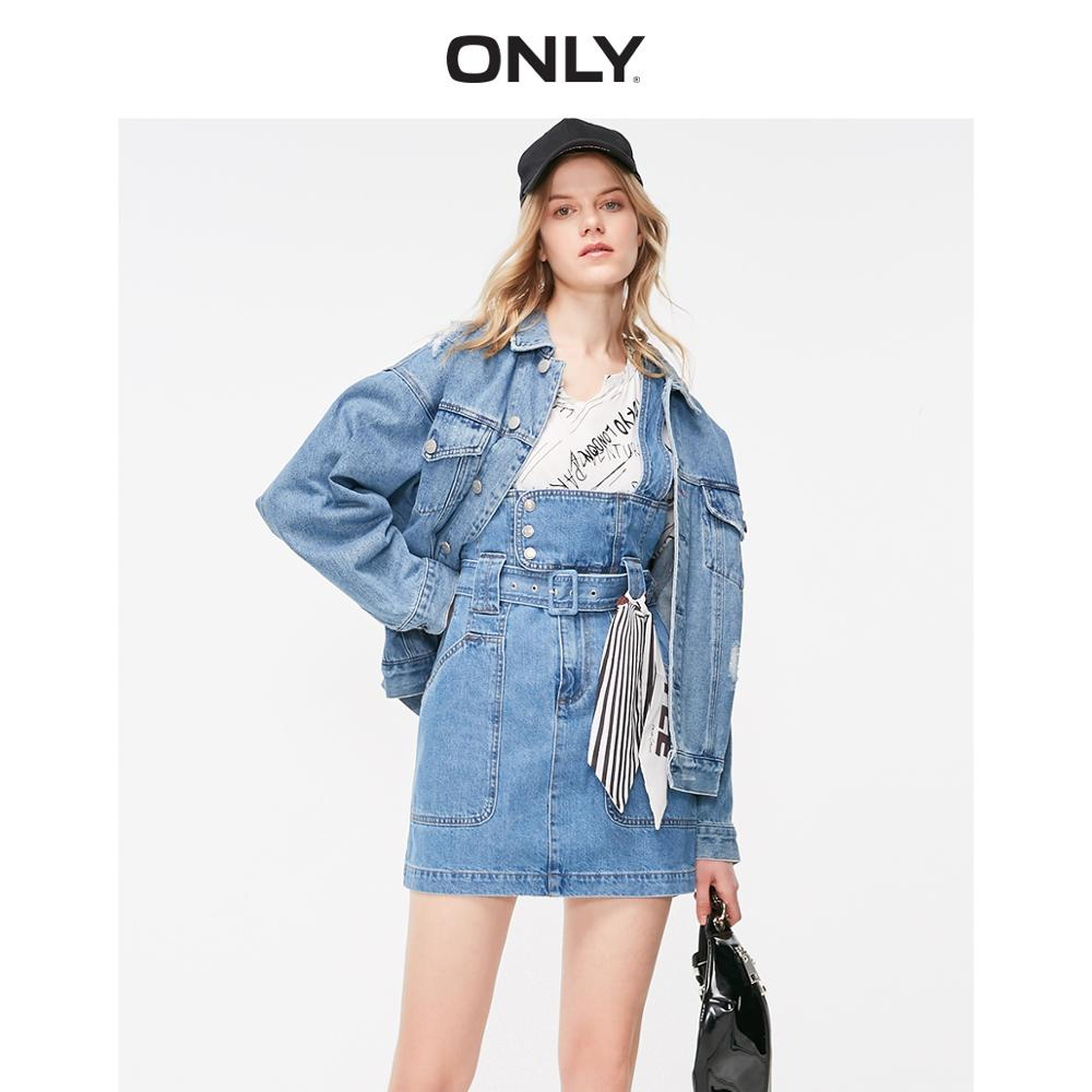 ONLY  Women's Loose Fit Letter Print Ripped Denim Jacket | 119254501
