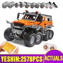 23011 23011B Technic Auto Serie Off Road Voertuig Model Speelgoed Building Kits Bakstenen Blok Compatibel Met 5360 Auto Model blok Speelgoed