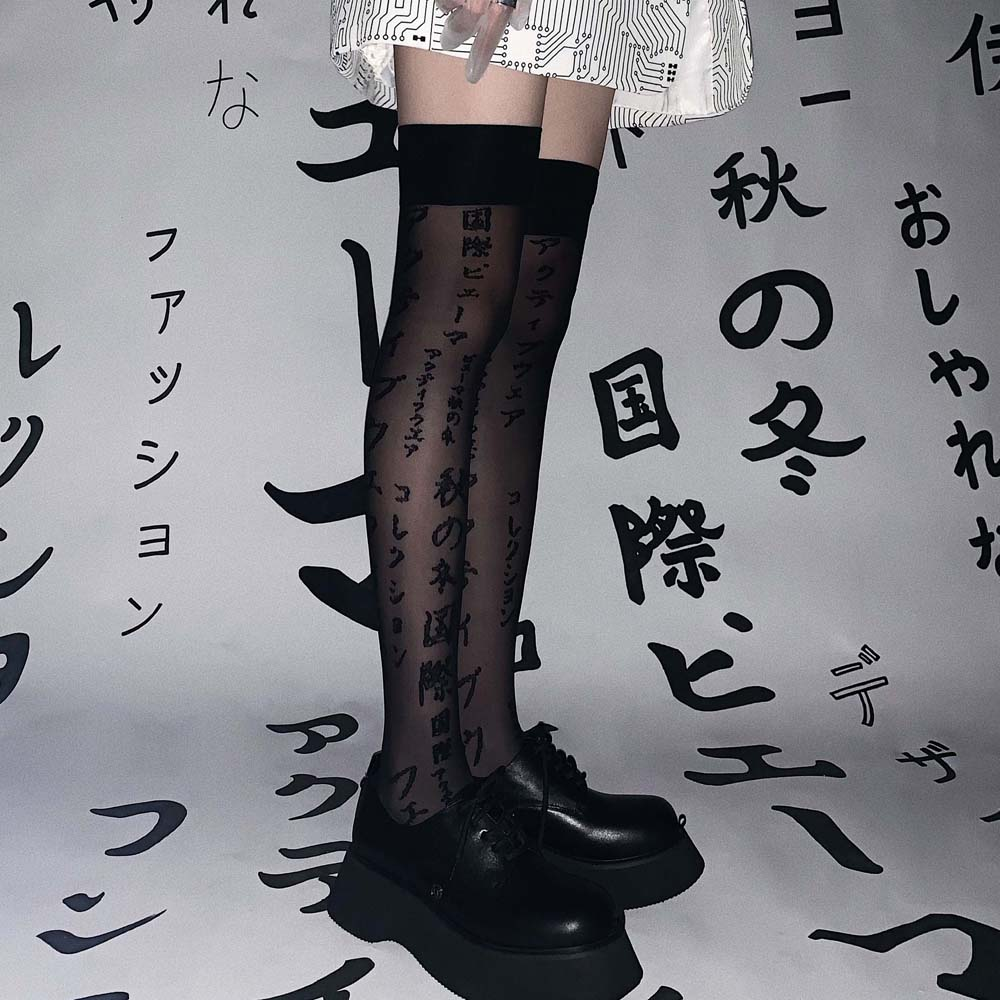Gothic Japanese Letter Print Lace High Stockings 1