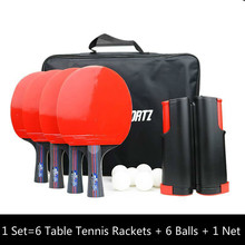 цена на Table Tennis Racket Set Professional Rubber Carbon Pingpong Blade Bat Long Handle with 6 Table Tennis Rackets + 6 Balls + 1 Net