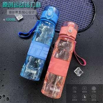 Nouvellement en plein air grande capacité sport tasse en plastique bouteille d'eau alpinisme équitation spéciale avec filtre thé S66