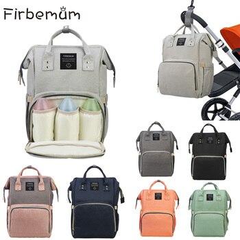 Fashion Baby Diaper Bags Large Capacity Nappy Bag Waterproof Mummy Bags Maternity Travel Backpack Nursing Handbag for Mom