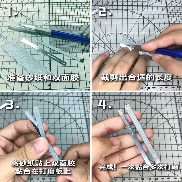 Gundam Military Model Thin Stainless Steel Polished Plate Grinding Rod Tools 10 in 1 Hobby Grinding Tools Model Building Kits TOOLS Quantity of Items in Set: 1-2