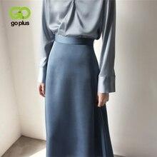 여자 치마 한국 스타일 a 라인 새틴 블루 블랙 높은 허리 발목 길이 여자 스커트 Mujer faldas Femme Jupes Saias Mulher