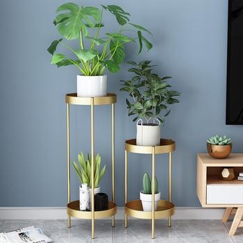 Simplicity Metal Stand For Plants Landing Type Light Extravagant Multi-storey Shelf Indoor Flowerpot Frame Flower Stand