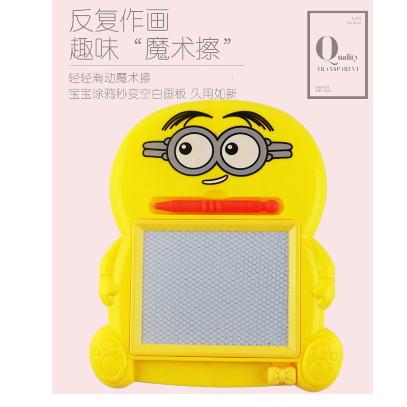 Children Magnetic Drawing Board Infants 1-3 Years Old Graffiti Monochrome Writing Board Baby Early Childhood Toy Gift