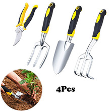 Garden Tools 4 Piece Plant Care Gardening Hand Tool Sets with Aluminum Heads Ergonomic Handles Pruner and Weeding Fork Kit