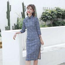Seven-Points-Sleeve Qipao Dress Cheongsam Chinese-Style Elegant White Blue Vintage Women