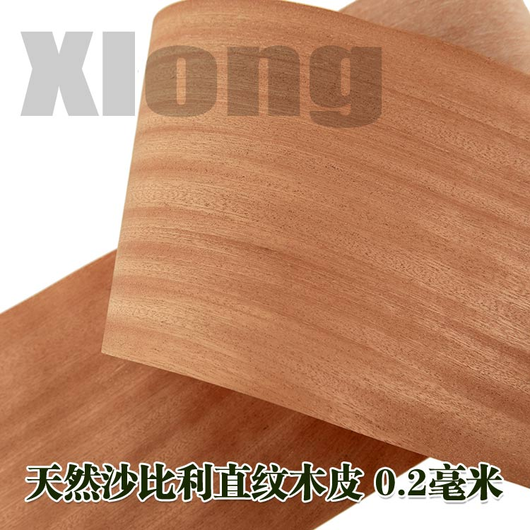 2pcs L:2.5Meters Width:200mm Thickness:0.2mm Natural Sabili Straight Grain Wood Skin Solid Wood Imported Sabili Wood Skin