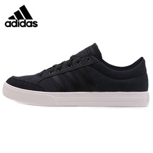 Original Adidas VS SET Mens Skateboarding Shoes Sneakers Out