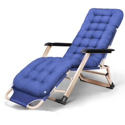 Folding Chair Lounge Chair Nap Chair Siesta Bed Office Lazy Person Cool Chair Balcony Beach Household Multi-function