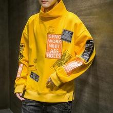 Мужской весенне осенний Новый корейский Модный пуловер в гонконгском