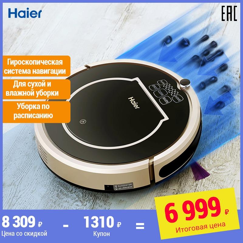 Робот-пылесос Haier HB-QT36B для сухой уборки,для сухой и влажной уборки smart cleaning robot,wet and dry cleaning robot MOLNIA