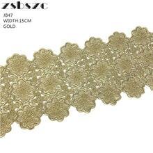 15 см ширина 5 ярдов Винтажные Цветы Золотая кружевная лента