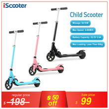 Electric Scooter 5 Inch Child Smart Light Skateboard Max Speed 6km/h Shock Absorption Electrico Scooter for kids