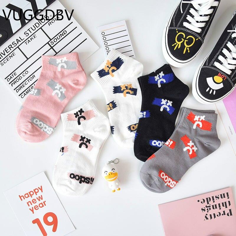 socks women calcetines mujer Cute skarpetki damskie chaussette femme skarpety meia feminina sokken stopki