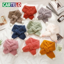 Cute Scarf CARTELO Cashmere Plush Warm Thick Autumn Winter Children's Boy Girl And Lamb