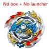B-133 No launcher