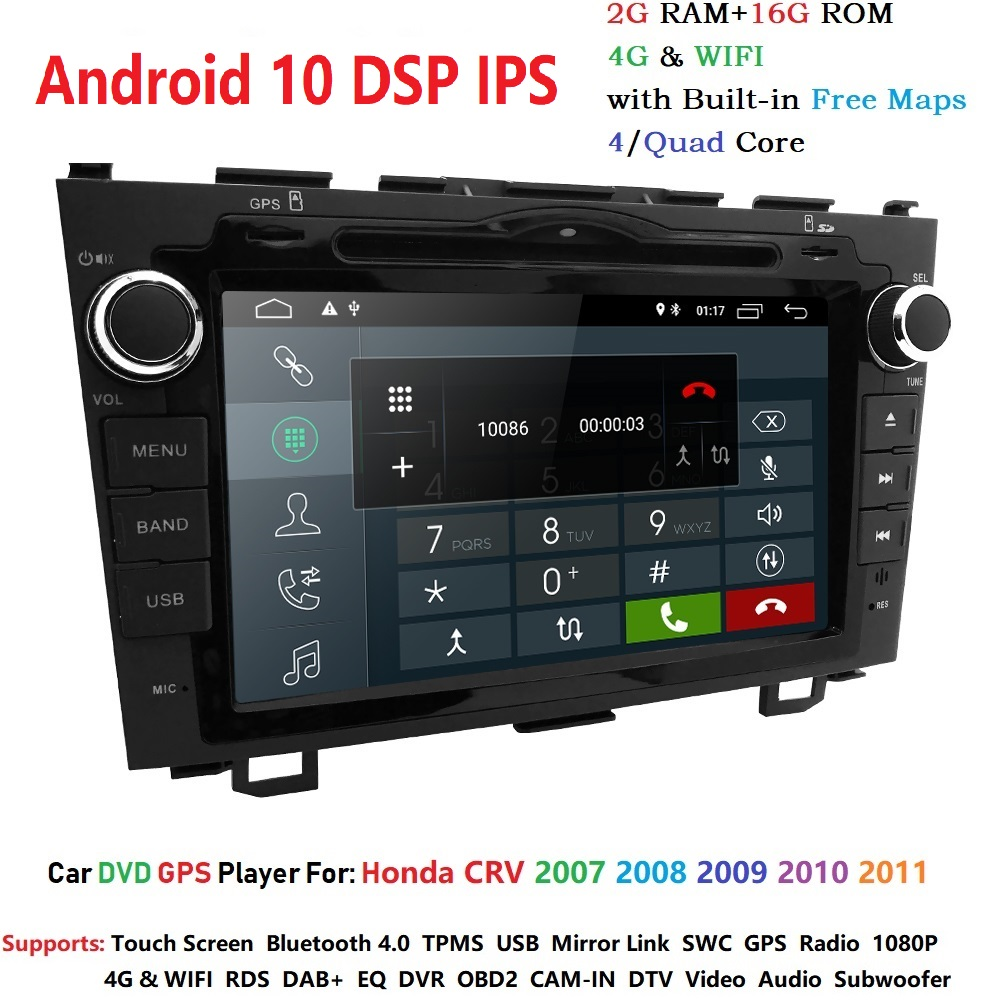 2 Din 8 Android 10.0 Car Radio DVD Quad Core Stereo GPS Multimedia Player For Honda CRV 2007 2008 2009 2010 2011 DAB TPMS WIFI image