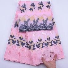 5 + 2 ярдов розовая швейцарская 100% хлопковая кружевная ткань 2020 африканская мягкая хлопковая кружевная ткань Дубай кружевная французская ву...