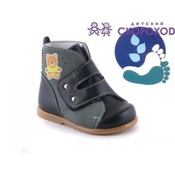 Shoes First step boy's gray-black genuine leather anatomically correct Boys shoes Indoor shoes The smallest baby Skorokhod