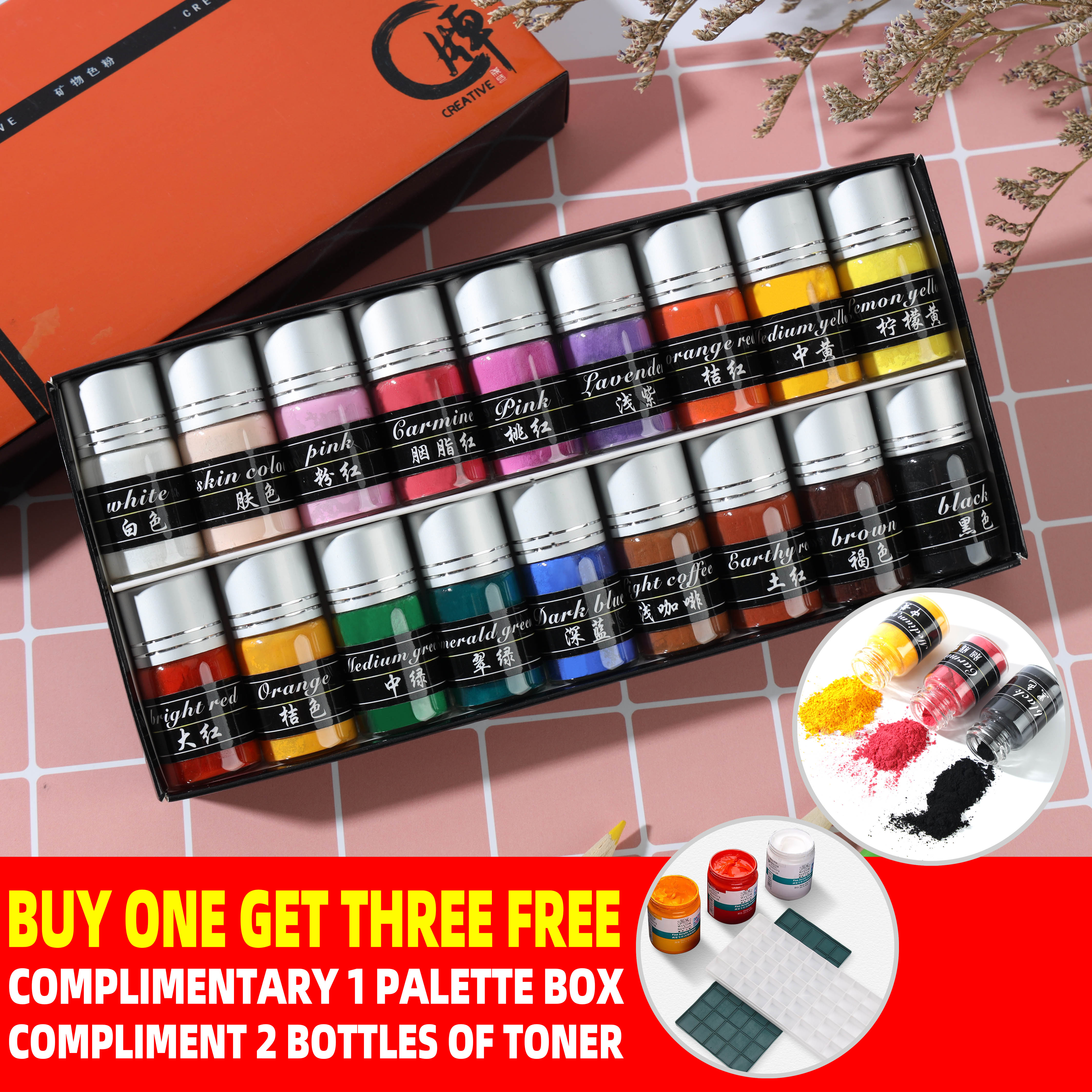 Color Toner, sketch pigment plant mineral color powder eyebrow eye lip painting material Chinese painting pigment watercolor