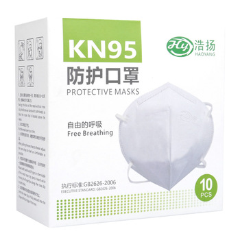10pcs/box Pregnancy Maternity Anti-Radiation Mask Mask Antivirus Flu Anti Infection KN95 Masks Particulate Respirator Protective